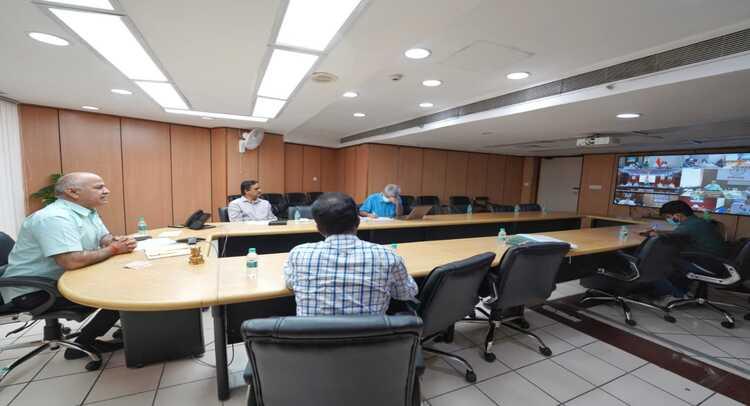 gst meeting